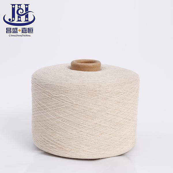 纱线原材料